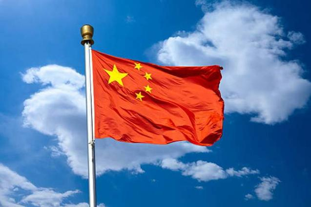 China-Central Asia Ministerial to Take Place in Xian on May 11-12 - Tashkent