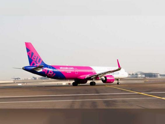 Wizz Air Abu Dhabi commences flights to Kiev, Bari, Salalah, Muscat