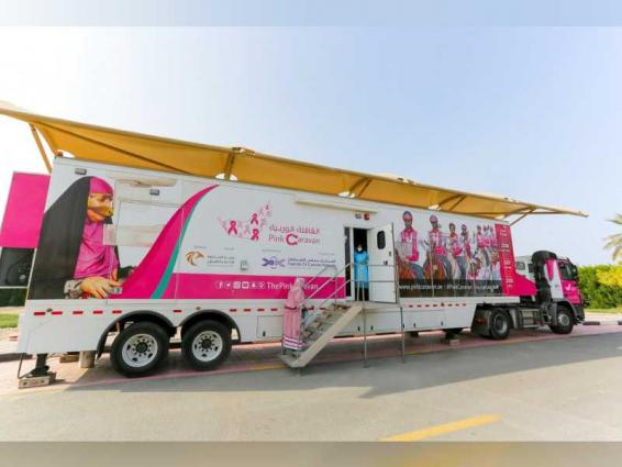 Pink Caravan furthers movement to safeguard women against breast cancer