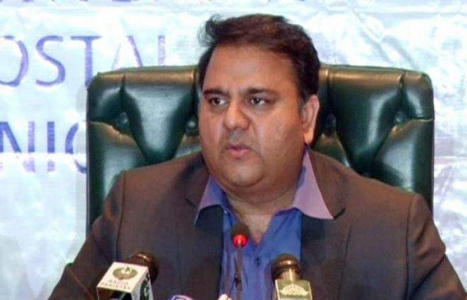Hudaibia Paper Mills case, a story of Rs1,242 mln fruad, in volume bigger than Panama scandal: Fawad