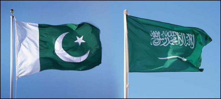 $500 mln Saudi support to help develop infrastructure, hydropower projects in Pakistan