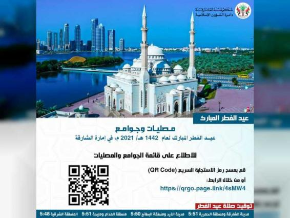 DIA assigns 471 mosques and musallas for Eid al-Fitr Prayers