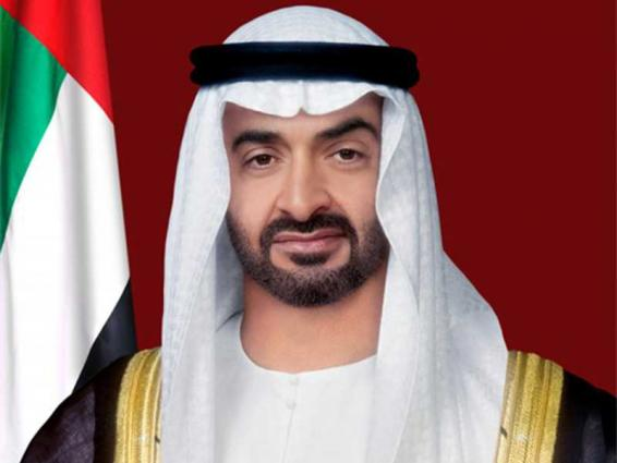Mohamed bin Zayed exchanges Eid al-Fitr greetings with leaders of fraternal countries