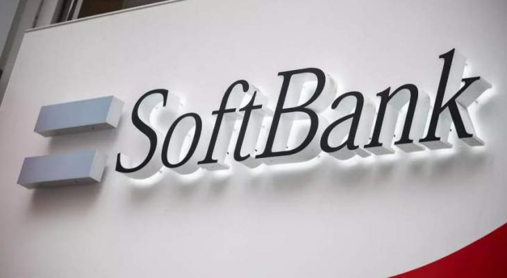 SoftBank posts $45 bn net profit, Japan's highest ever