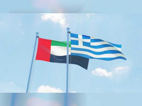 UAE and Greece announce safe travel corridor for vaccinated travellers