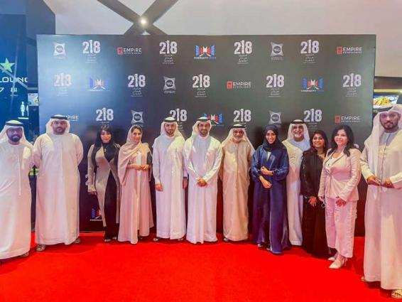 Shams screens '218: Behind The Wall of Silence' at 06 Mall