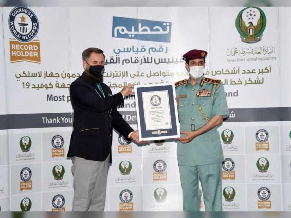 Ajman Police break Guinness World Record with longest online human chain