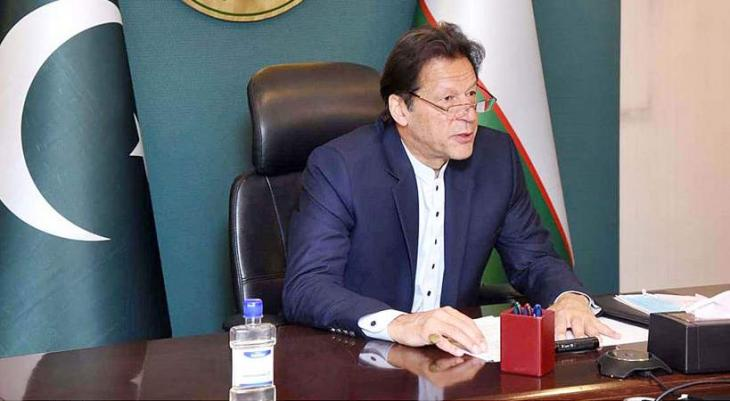 Prime Minister Imran Khan stresses collective Asian action to recover from pandemic's health & economic crises