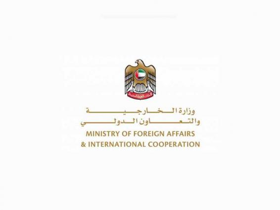 UAE welcomes ceasefire agreement, mourns loss of lives in Palestine and Israel