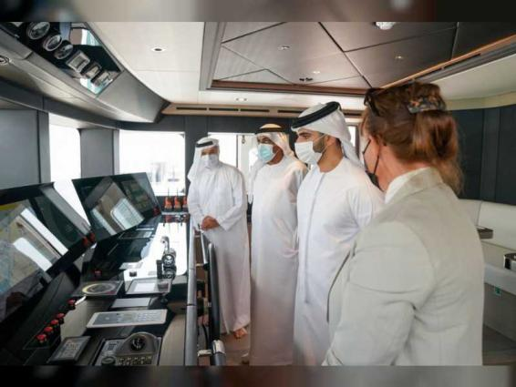 Mansour bin Mohammed inaugurates world's largest composite production superyacht 'Majesty 175' at its world premiere at Dubai Harbour