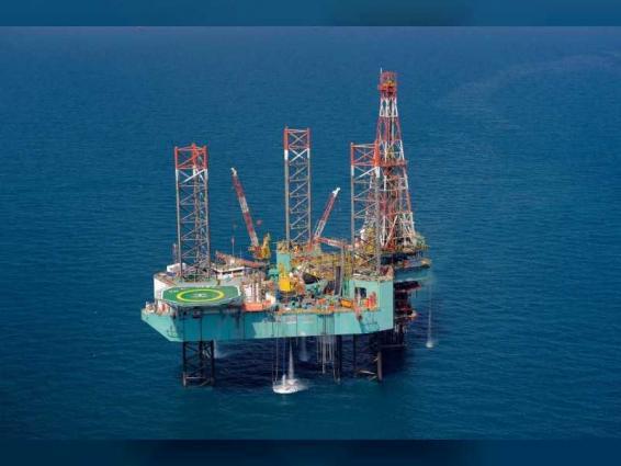 ADNOC awards $744 million contract for full field development of Belbazem Offshore Block