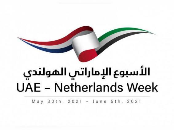 UAE-Netherlands Week to strengthen bilateral exchange in celebration of 50 years of partnership