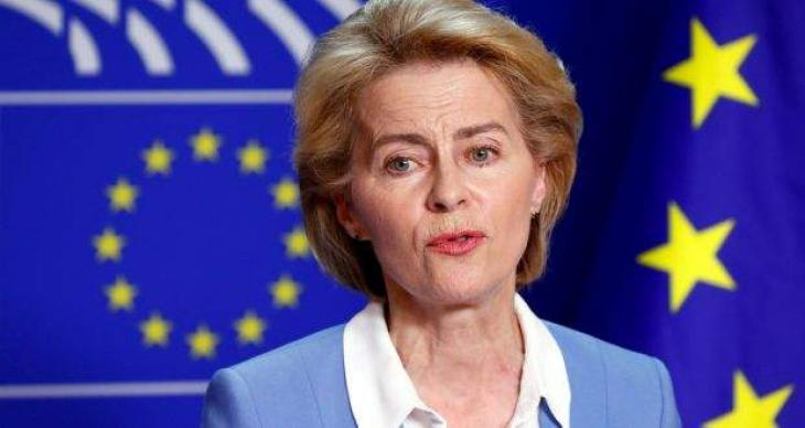 European Commission Head Hopes 70% of EU Adults to Be Vaccinated Against <a href=