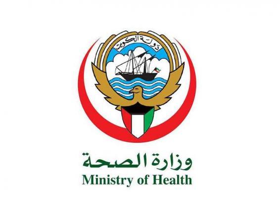 """الكويت تسجل 1384 إصابة جديدة و5 وفيات بـ""""كورونا"""""""