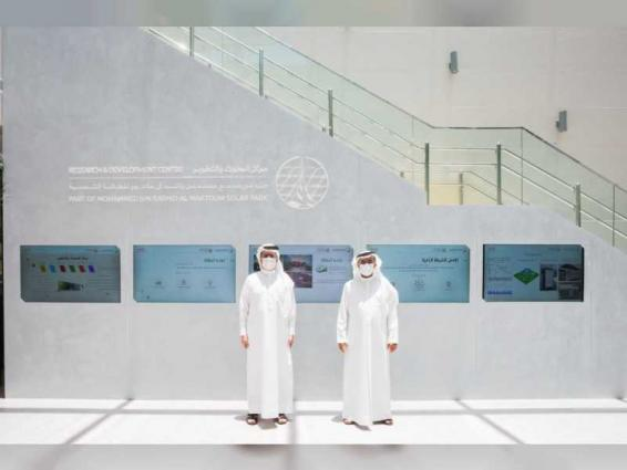 Minister of Climate Change and Environment visits DEWA's R&D center