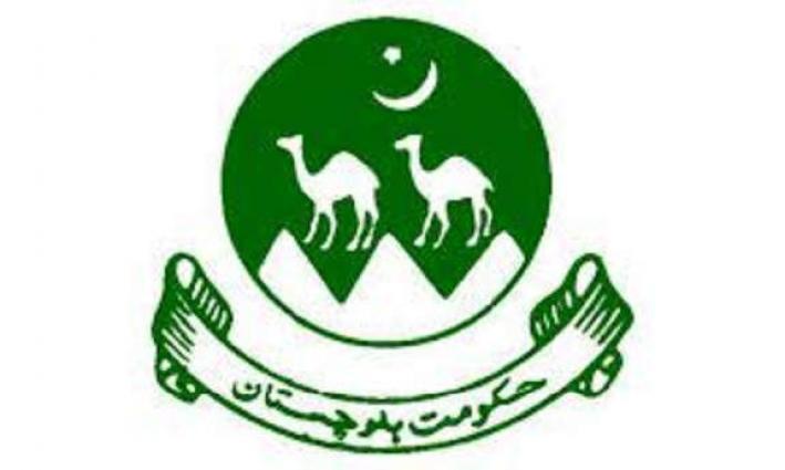 Balochistan govt to set up environmental laboratory