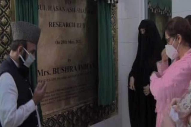 Bushra Imran launches Shaikh Abul Hassan Ash Shadhili Research Hub