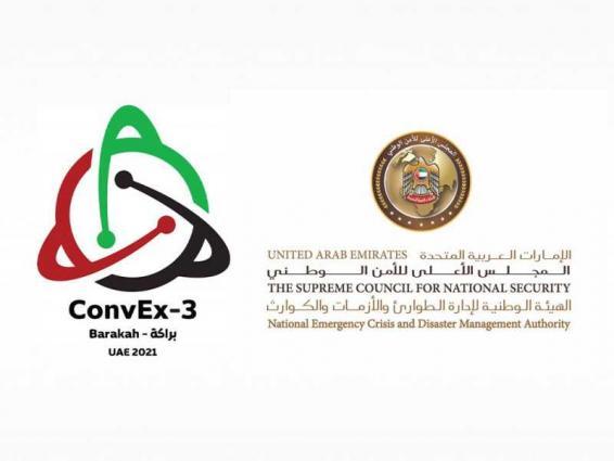 """""""الطوارئ والأزمات"""" ومركز مجلس التعاون لإدارة حالات الطوارئ يعقدان اجتماعا استعدادا لاستضافة التمرين الدولي """"كونفكس 3"""" - براكة الإمارات"""