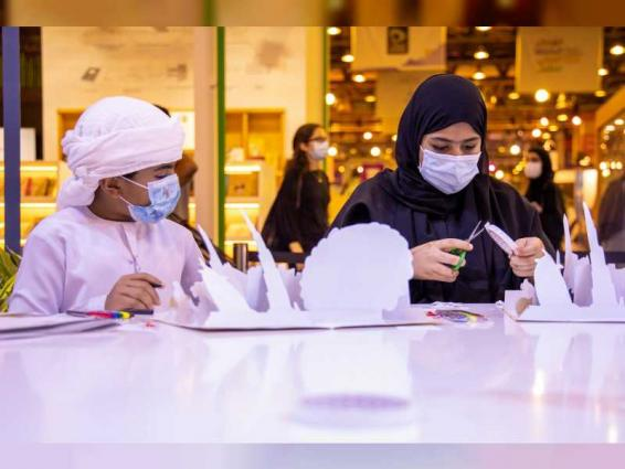Sharjah Children's Reading Festival connects 80,000 visitors to a world of books, culture