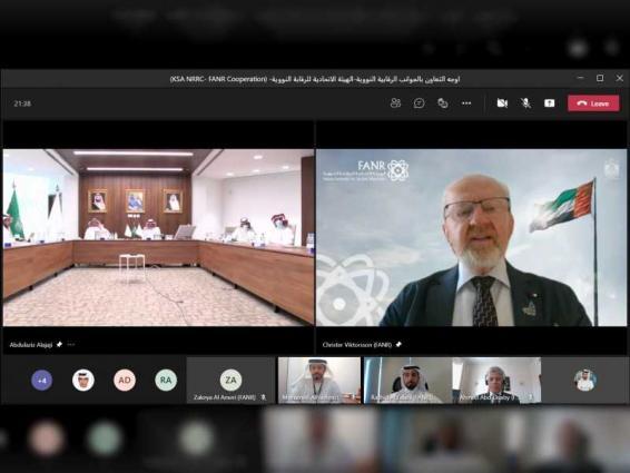 UAE, Saudi nuclear regulators share nuclear expertise