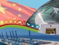 CPEC body emphasizes on attracting FDI in CPEC-SEZs