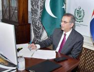 Pak High Commissioner UK holds virtual katchehry for community me ..