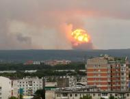 Serbia Registers Several Explosions at Ammo Depot, No Casualties  ..
