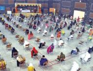 PMC announces to hold online MDCAT exams from Aug 30