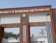 UET announces entry test from July 5