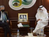 Al-Othaimeen Receives Algeria's Permanent Representative to the O ..
