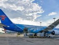 New air cargo route links Milan, Haikou