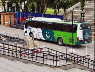 PTDC starts Covid-related training program for tour guides, resta ..