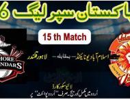PSL 6 Match 15  Islamabad United Vs. Lahore Qalandars 9 June 2021 ..