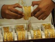 Gold prices decrease Rs 900 to Rs 110,200 tola