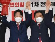 South Korea Elects Youngest Opposition Leader in Modern Times