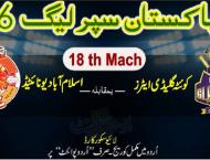 Today PSL Match 18 Islamabad United Vs. Quetta Gladiators 11 June ..