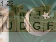 Politicians of merged areas welcome Rs54 bn allocation in budget  ..