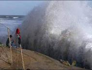 Tsunami Early Warning Siren System installed in Met office Pasni ..