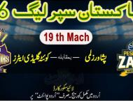 Today PSL 6 Match 19 Peshawar Zalmi Vs. Quetta Gladiators 12 June ..