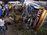 One Killed, 16 Injured as Van Crashes Into Truck in Western Roman ..