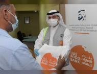 100 Million Meals, UAE Food Bank to distribute 10 million meals i ..
