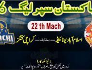 Today PSL 6 Match 22 Islamabad United Vs. Karachi Kings 14 June 2 ..