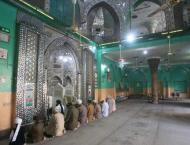 Punjab govt allocates Rs 248.476 mln for Auqaf & Religious Affair ..