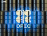 OPEC daily basket price stood at $71.99 a barrel Monday