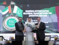 UAE, Pakistan to boost trade and investment: UAE Minister of Fore ..