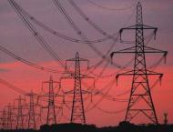 Uzbekistan to introduce more competitiveness into domestic electr ..