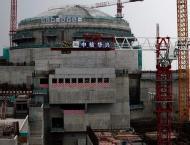 Beijing Reports Minor Damage to 5 Fuel Rods at Taishan NPP, Says  ..