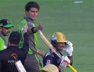 Cricket fans urge Shaheen Afridi to respect former skipper Sarfra ..