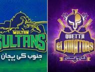 Today PSL 6 Match 25 Multan Sultans Vs. Quetta Gladiators 16 June ..