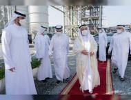 Sharjah Ruler inspects Al Hamriyah Power Plant